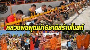 หลวงพ่อพุฒนำ 6 ชาติสร้างโบสถ์ ให้วัดชายแดนไทย-กัมพูชา