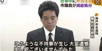จนท.ญุี่ปุ่นโดนตัดเงินเดือน เหตุใช้เวลางานซื้อข้าว 3 นาที !!