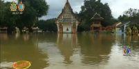 หลายพื้นที่เผชิญภาวะน้ำท่วมสูง-น้ำป่าไหลหลากเอ่อท่วม บ้านเรือนเสียหาย