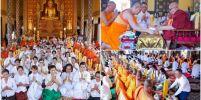 มูลนิธิธรรมกายถวายมหาสังฆทาน ณ ประเทศกัมพูชา