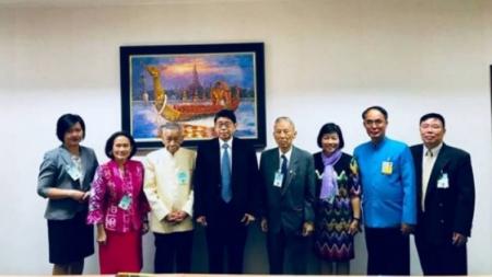 รัฐบาลจัดทำพระไตรปิฎกฉบับภาษาอังกฤษจากต้นฉบับภาษาไทย