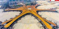 1 ตุลาฯ นี้ได้ใช้สนามบินปักกิ่งแห่งใหม่