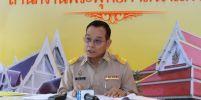 """มติ มส. ทุกวัดทั่วประเทศ จัดผ้าป่าสนับสนุน """"ทุนเล่าเรียนหลวงสำหรับพระสงฆ์ไทย"""
