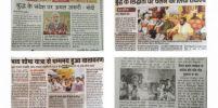 สื่ออินเดียร่วมใจแพร่ข่าว!