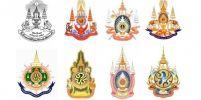 """พระราชพิธีสำคัญความหมายตราสัญลักษณ์ต่าง ๆ ของ """"ในหลวง"""" รัชกาลที่ ๙ แห่งบรมราชจักรีวงศ์"""