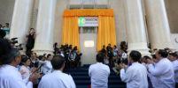เปิดตลาดหุ้น YSX พม่า ส่ง FMI ลงสนามหุ้นแรก พร้อมเทรด 25 มี.ค.นี้