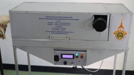 มทร.ศรีวิชัย สร้างเครื่องอบหมากแบบพาความร้อน จากพลังงานไฟฟ้า