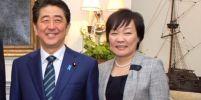 ภรรยานายกญี่ปุ่น แกล้งพูดภาษาอังกฤษ เพราะไม่อยากคุยกับ Trump