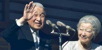 จักรพรรดิอากิฮิโตะ พระราชทานพรปีใหม่ครั้งสุดท้าย