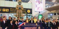 ร่วมส่งกำลังใจให้นักเรียนไทย ออกเดินทางเข้าร่วมแข่งขันคณิตศาสตร์โลก