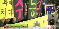 เกาหลีใต้ห้ามเครื่องบินรบกวนนร.กว่า 6 แสนคน