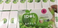 """อย่าซื้อ!! 4 อาหารเสริมอ้างลดอ้วน """"Idol Slim"""" สุดอันตราย ไม่ขึ้นทะเบียน"""
