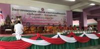 โรงเรียนสันป่าตอง จัดพิธีเปิดโครงการอบรมคุณธรรม