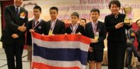 เด็กไทยคว้า 8 เหรียญทอง รวม 19 รางวัล 34 เหรียญ แข่งคณิตศาสตร์โลกระดับประถมที่ฮ่องกง