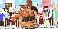 ผลการสำรวจเผย คนไทยโสด ความต้องการที่จะมีบุตรลดลง แนะเตรียมรับมือสังคมผู้สูงวัย