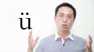 เรียนภาษาจีน