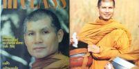เผยแถลงข่าวจากศาลสหรัฐ !กว่า 20 ปี คดีพระยันตระ ที่คนไทยทั่วประเทศ อาจไม่เคยรู้มาก่อน ?