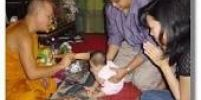พิธีโกนผมไฟและพิธีรับขวัญเดือนเด็กไทยที่กำลังจะถูกลืมเลือนจากสังคมไทย