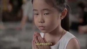 จะอยู่อย่างไร หากคนไทยขาดผู้นำที่ดี