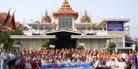 ชาวพุทธ เมียนมาร์-ภูฏาน-เวียดนาม ศึกษาดูงานพลังบวรวัดเขียนเขต