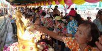 ธัญบุรี จัดพิธีรดน้ำดำหัว 47 ชุมชน