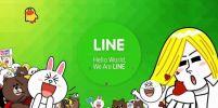 สิ่งที่ควรระวัง!!! สำหรับการใช้ไลน์ (Line) ในการทำงาน