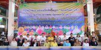 คณะสงฆ์อำเภอคลองหลวง ร่วมกับ 20 องค์กรภาคี ปลูกดอกไม้จำนวน 102,562 ต้น บูชาพระรัตนตรัย