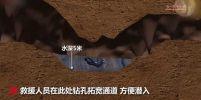 ทึ่ง!สื่อจีนทำ 3D ประมวลภารกิจช่วย 13 หมูป่าออกจากถ้ำ
