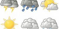 พยากรณ์อากาศประจำวันพฤหัสบดีที่ 18 พฤศจิกายน พ.ศ. 2559