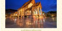 12 สถานที่สำคัญในพระราชพิธีบรมราชาภิเษก พุทธศักราช ๒๕๖๒