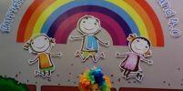 บรรยากาศงานวันเด็กมุมมองพิเศษ..ที่วัดพระธรรมกาย!!!