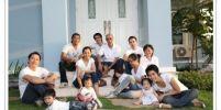 การแต่งงาน คืออะไร ทำอย่างไรให้ครอบครัวอบอุ่นเพื่อสร้างสังคมไทยเข้มแข็ง..