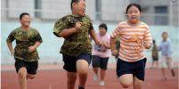 อนามัยโลกระบุเยาวชนทั่วโลกออกกำลังกายไม่พอ-น้อยกว่า 1 ชม.ต่อวัน