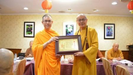 สมาคมพระพุทธศาสนานครนิวไทเป ไต้หวัน ประชุมสรุปงานเฉลิมฉลองสัปดาห์วิสาขบูชาโลก