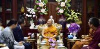 เอกอัครราชทูตภูฏาน เข้าพบมส.เพื่อปรึกษาการต้อนรับนายกรัฐมนตรี ในวันวิสาขบูชาโลก