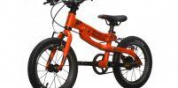 """รู้จัก """"พินโต"""" จักรยานที่โตตามเด็ก"""