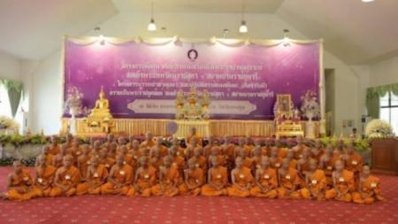 พิธีบรรพชาสามเณรนักเรียนในพระราชานุเคาระห์ สมเด็จพระเทพรัตนราชสุดาฯ สยามบรมราชกุมารี