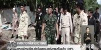รัฐบาลเตรียมจัดระเบียบพื้นที่สาธารณะบริเวณท่าเทียบเรือแหลมบาลีฮาย พัทยาใต้ จ.ชลบุรี
