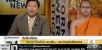 ชาวพุทธจงฟัง ! พม.ไพรวัลย์ วรวณฺโณ เคลียร์ ใครเป็นพุทธแท้ พุทธเทียมในประเทศไทย ?