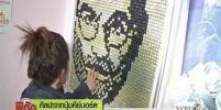 นักเรียนยูเครนทำรูปเหมือน
