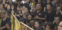 สื่อนอกทึ่ง!สื่อออนไลน์ไทยเป็นสีดำแสดงความรัก-อาลัยหลังพระเจ้าอยู่หัวในพระบรมโกศเสด็จสวรรคต