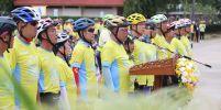 พ่อเมืองเพชรบูรณ์ ภาครัฐ-ภาคเอกชน และประชาชน ร่วมกิจกรรม Bike อุ่นไอรัก จ.เพชรบูรณ์