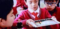 เปิดตัวไอแพดใหม่มุ่งตลาดการศึกษา !?!