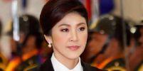 คำพิพากษาลับหลังสั่งจำคุก 5 ปี นางสาวยิ่งลักษณ์ ชินวัตร อดีตนายกรัฐมนตรี