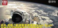 โรงแรมหรูแห่งแรกในอวกาศ อีกแค่ 4 ปี มนุษย์จะสามารถเที่ยวชมพระอาทิตย์บนอวกาศได้แล้ว