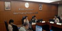 จีดีพีไทย ไตรมาสแรกของปี 61 โตสุดรอบ20ไตรมาส ขยายตัว 4.8% !!!