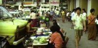 เจ๋งมาก!!! มาดูบรรยากาศกรุงเทพเมื่อ40ปีก่อน (ฝรั่งถ่ายวิดีโอไว้เมื่อ พ.ศ.2520)