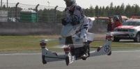 สำเร็จแล้ว ! รัสเซียสร้างมอเตอร์ไซค์บินได้สำเร็จแล้วเป็นรายแรกของโลก!!