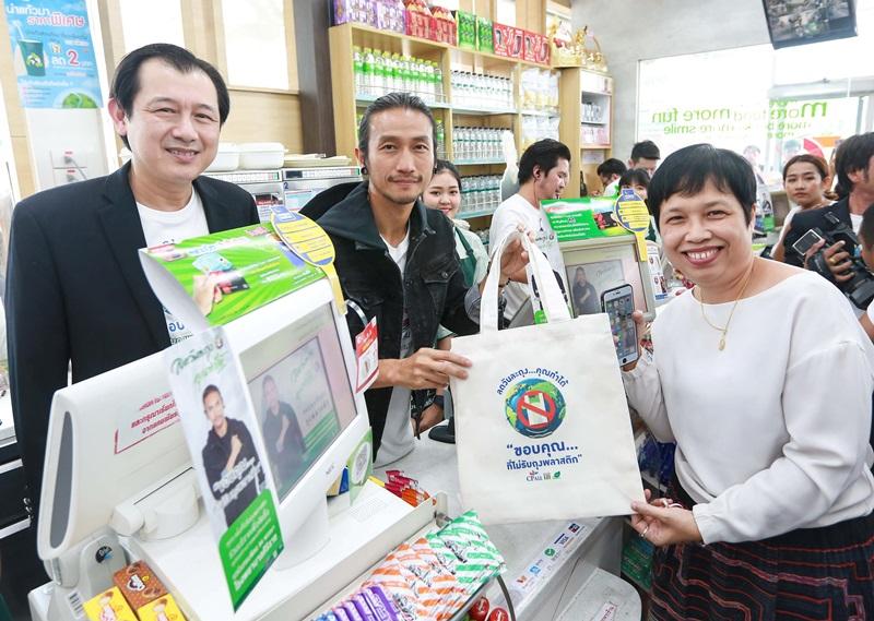 งดใช้ถุงพลาสติกใน 7-11 ยอดบริจาคทะลุ 10 ล้านบาทแล้ว  !!
