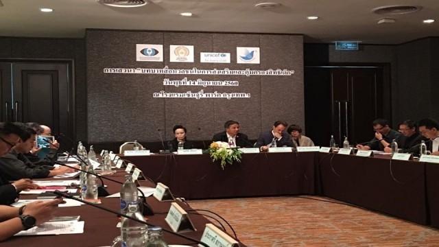 สถาบันอิศรา องค์การยูนิเซฟ ประเทศไทยและองค์กรด้านเด็ก ชี้โพสต์รูปลูกลงเฟซบุ๊ก เสี่ยงละเมิดสิทธิเด็ก
